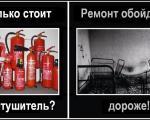 poglistovka_10.jpg