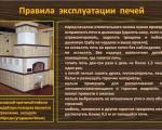 poglistovka_14.jpg