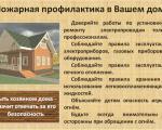 poglistovka_15.jpg