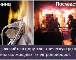 poglistovka_2.jpg