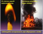 poglistovka_4.jpg