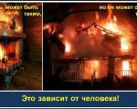 poglistovka_8.jpg